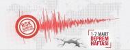 Deprem Haftası Farkındalık Stanı